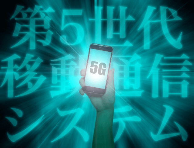 Wimax 5G